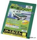 萩原工業 ターポリントラックシート 1号 1.8m×2.1m 14枚入/CS ◆グリーン