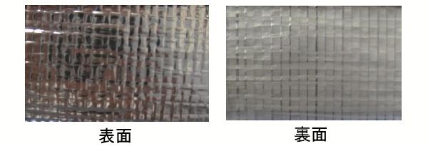 萩原工業 強力アルミ反射クロス 表裏画像