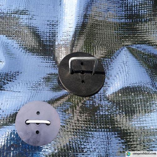 KS アルミ強力反射シート固定ピン