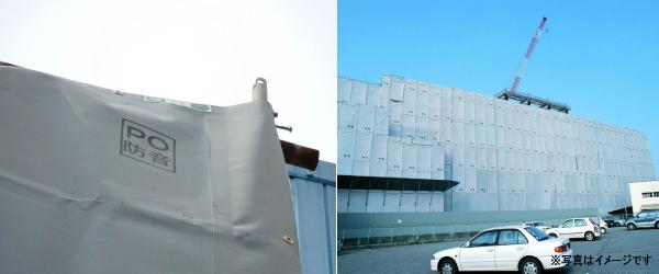 PO防音シート施工画像
