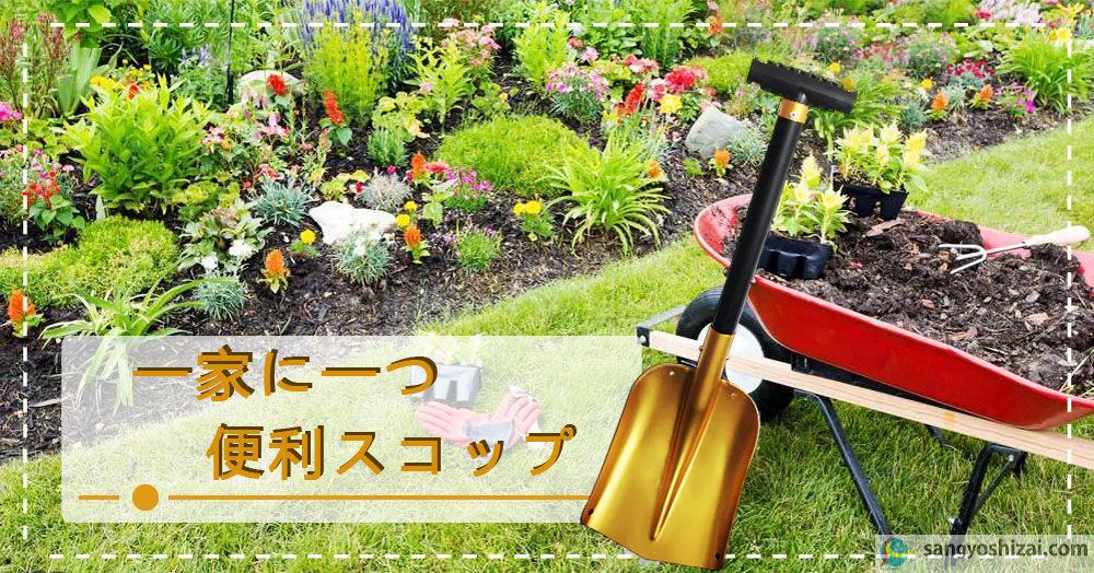 ガーデンシーン