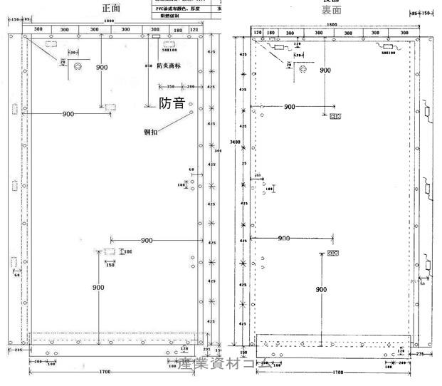 輸入防音シート寸法図面